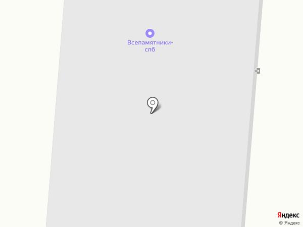 ЦФТИ Аналитик на карте Санкт-Петербурга
