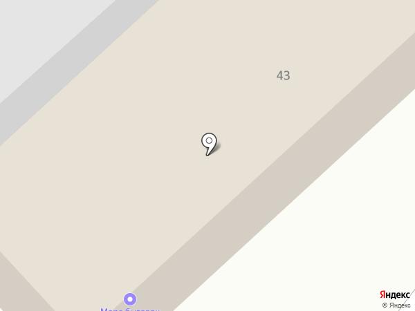 Доминанта на карте Вартемяг