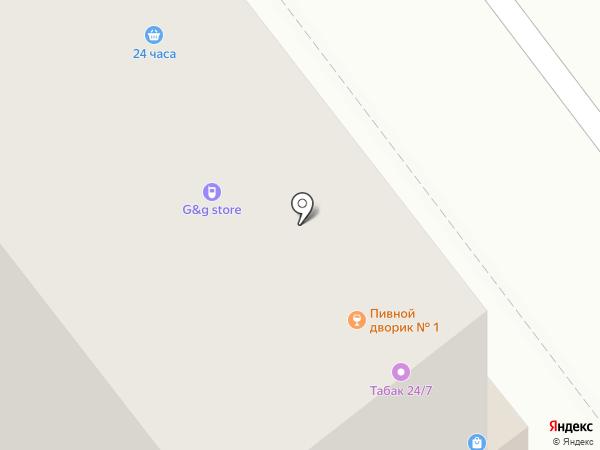 Аптечный пункт на карте Санкт-Петербурга