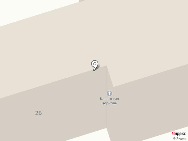 Храм Казанской иконы Божией Матери на карте Санкт-Петербурга