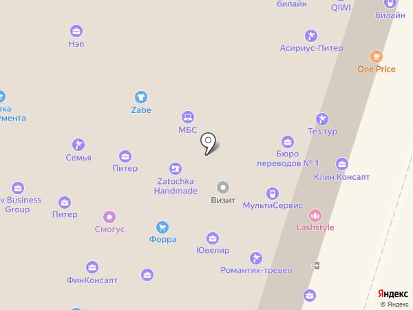 Альфа-Омега на карте Санкт-Петербурга
