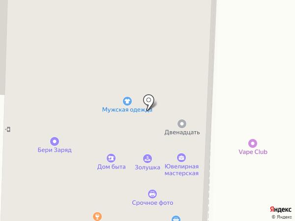 Тарон на карте Санкт-Петербурга