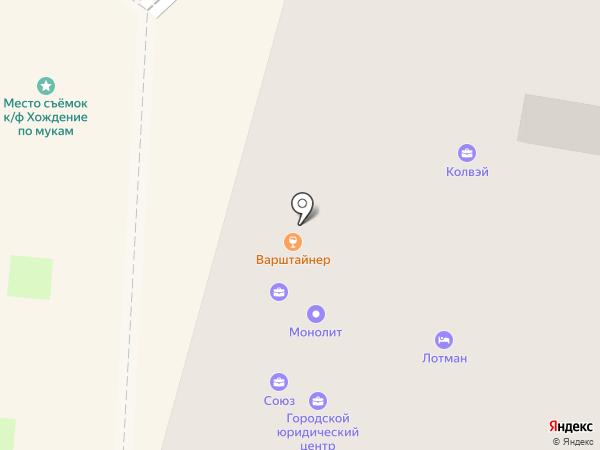 Северное транспортное агентство на карте Санкт-Петербурга