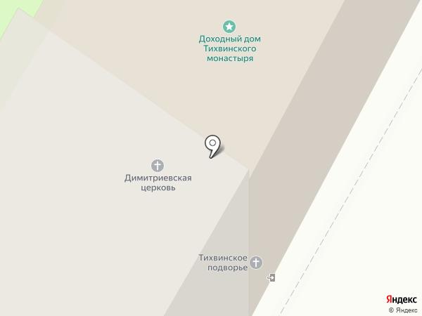 Храм Святителя Димитрия Митрополита Ростовского на карте Санкт-Петербурга