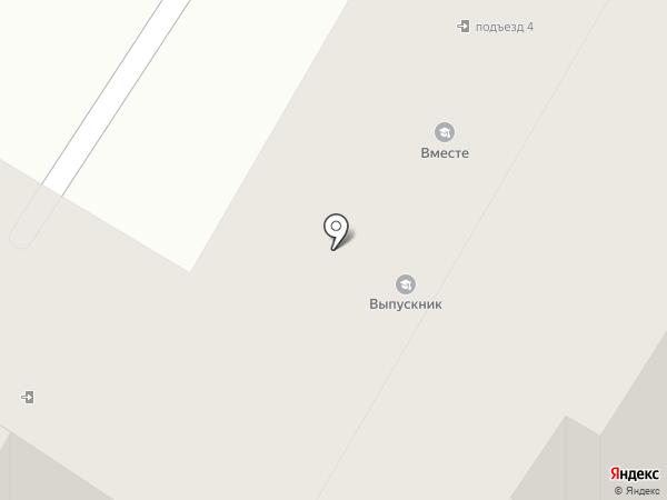 Вместе на карте Санкт-Петербурга