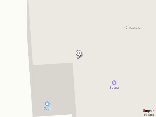 Мастерская по ремонту одежды на карте Коммунара