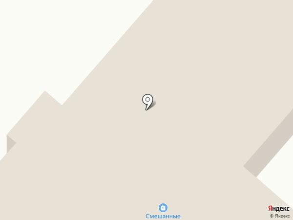 ВИМОС на карте Коммунара
