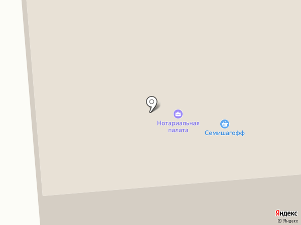 ВиТА Дент на карте Коммунара