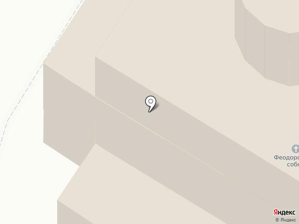 Феодоровский Государев Собор на карте Санкт-Петербурга