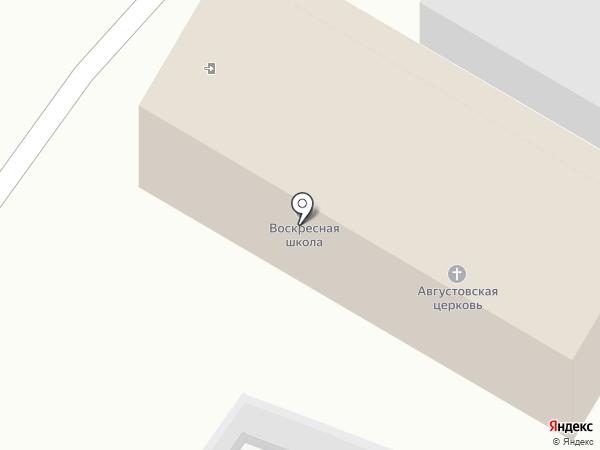 Храм Августовской иконы Пресвятой Богородицы на карте Бугров