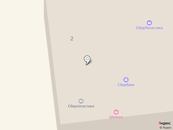 Народная семьЯ на карте Коммунара
