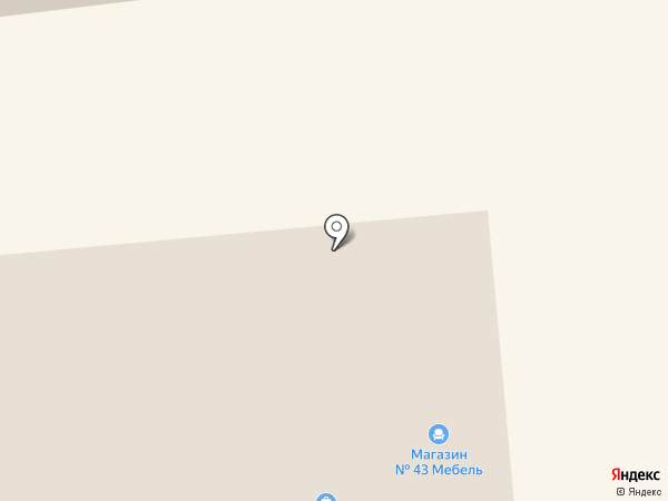 Магазин одежды и аксессуаров на карте Коммунара