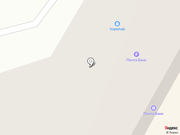 Почтовое отделение №320 на карте Коммунара