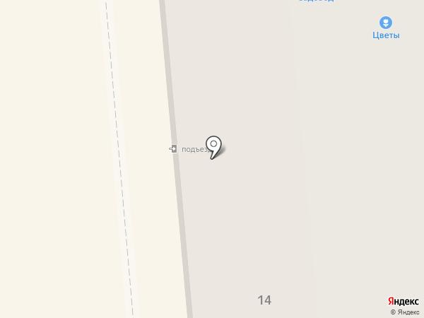 Книжный магазин на карте Коммунара