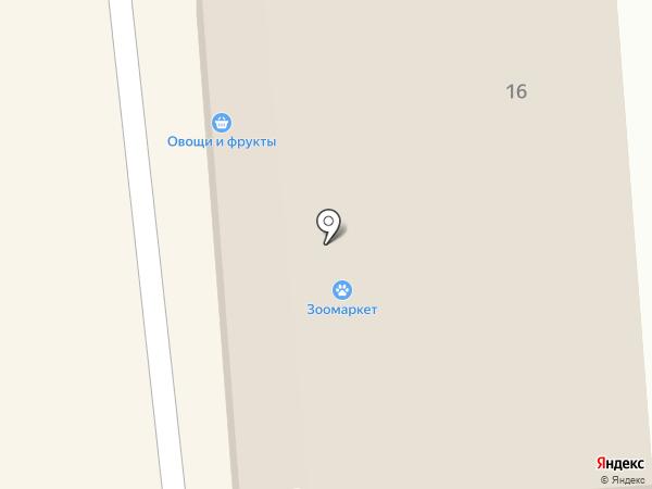 Продуктовый магазин на карте Коммунара