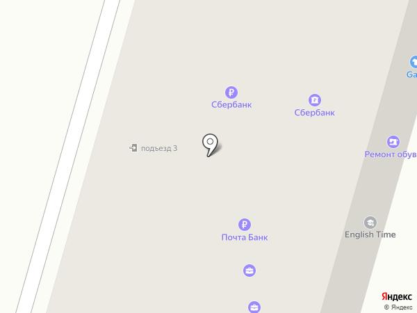 Банкомат, Сбербанк, ПАО на карте Бугров
