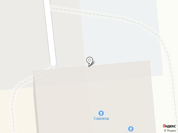 Светлана на карте Коммунара