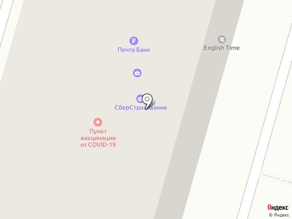 Почтовое отделение на карте Бугров