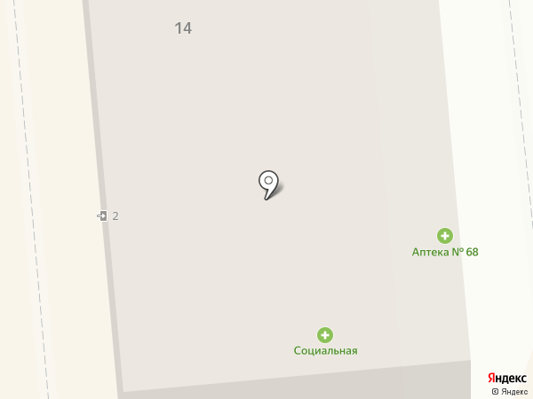 Аптека №68 на карте Коммунара