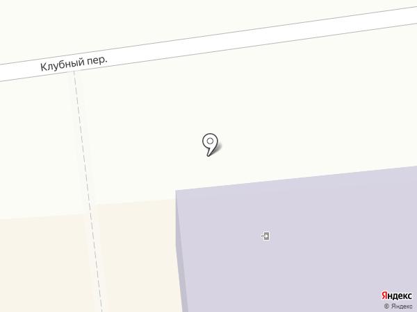 Концертно-выставочный зал на карте Коммунара