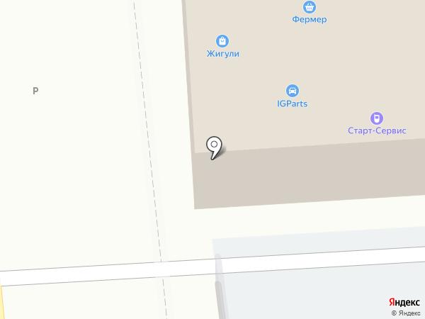 Магазин живого пива на карте Коммунара