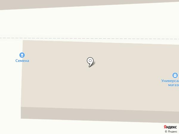 Магазин одежды на карте Коммунара