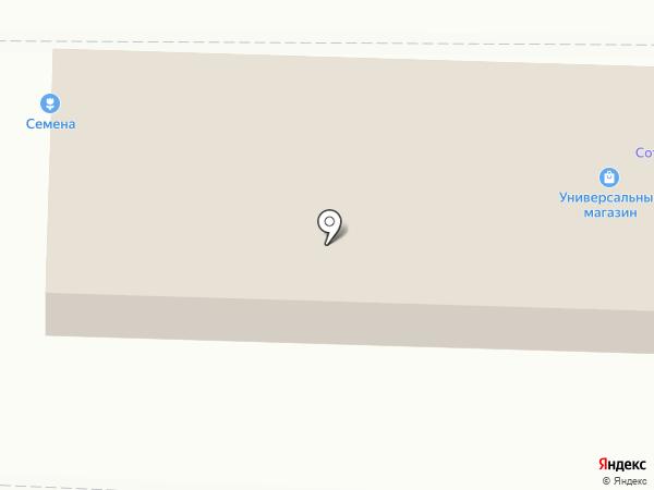 Магазин мужской одежды на Ленинградском шоссе (Гатчинский район) на карте Коммунара