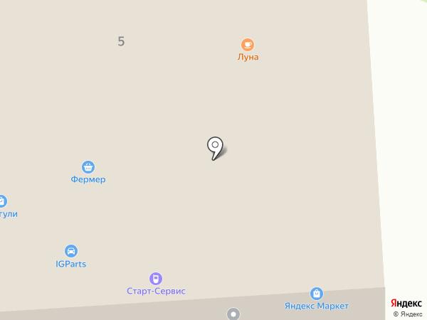 ПСК Руссевер на карте Коммунара