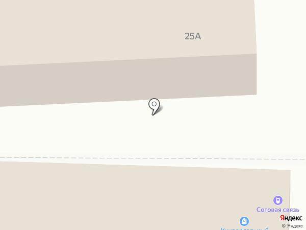 Магазин канцтоваров на карте Коммунара