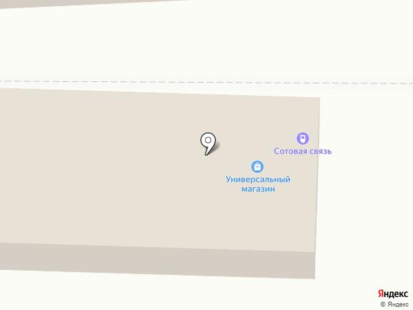 Универсальный магазин на карте Коммунара