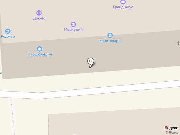 Гармония Улыбки на карте Коммунара