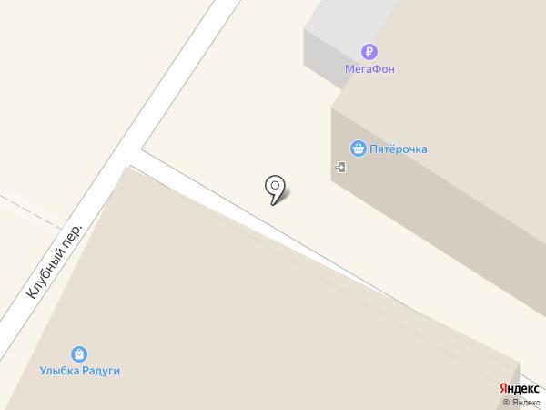 МегаФон на карте Коммунара