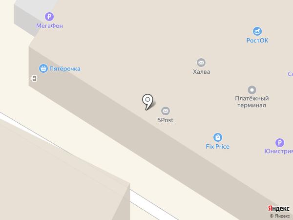 Craft на карте Коммунара