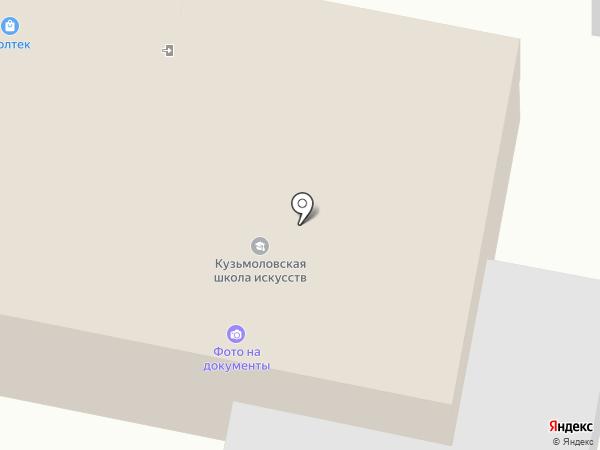 Массажный кабинет на Шоссейной на карте Бугров