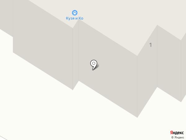 ПРО-Клининг на карте Коммунара