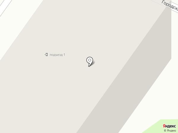 Гермес на карте Коммунара