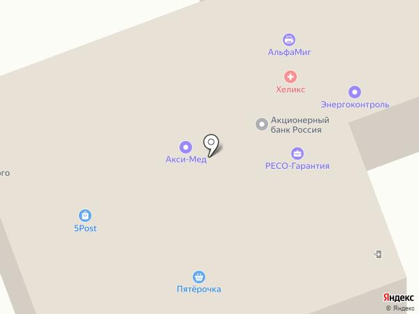 РЕСО-Гарантия, СПАО на карте Коммунара
