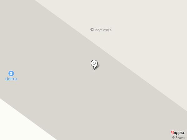 Городской центр недвижимости и юридических услуг на карте Коммунара