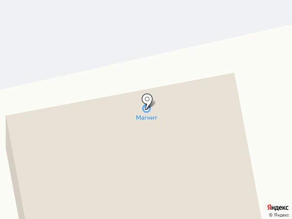 Comepay на карте Коммунара