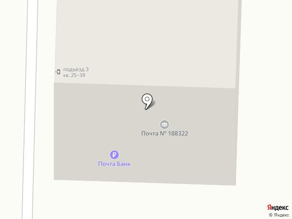 Почта Банк, ПАО на карте Коммунара