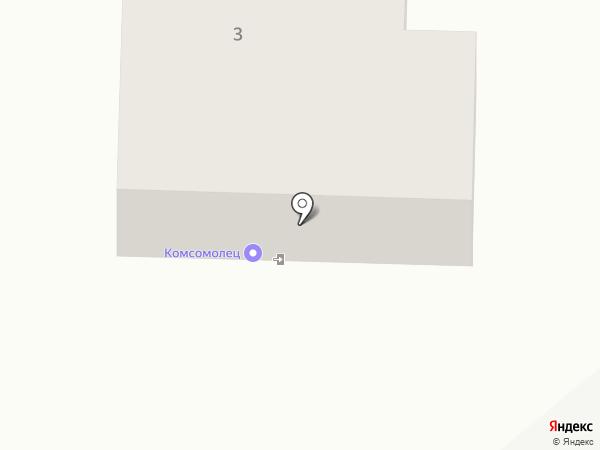 Комсомолец, ЗАО на карте Коммунара