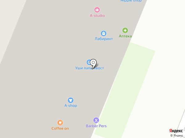 Mango на карте Мурино