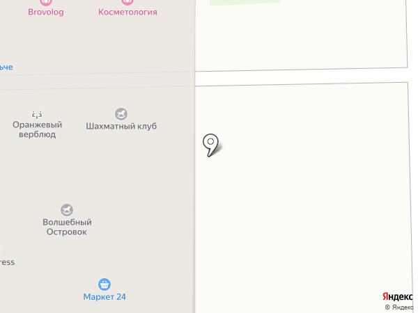 Магазин хозяйственных товаров, стройтоваров и бытовой химии на карте Мурино