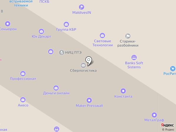 VMB-Сервис на карте Санкт-Петербурга