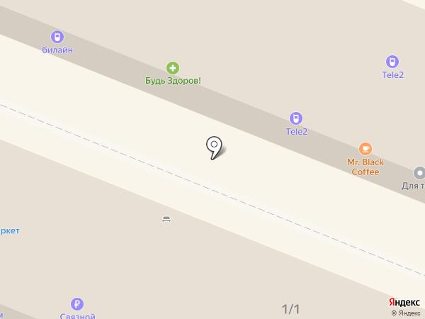 Магазин овощей и фруктов на карте Мурино