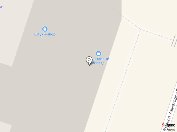 Счастливый Взгляд на карте Мурино