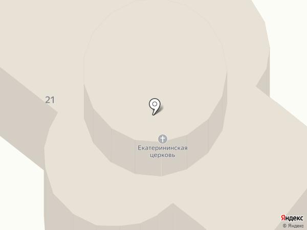 Храм Святой Великомученицы Екатерины на карте Мурино