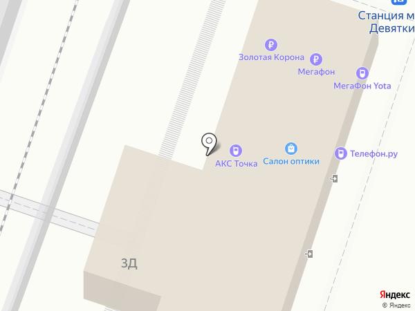 Радуга на карте Мурино