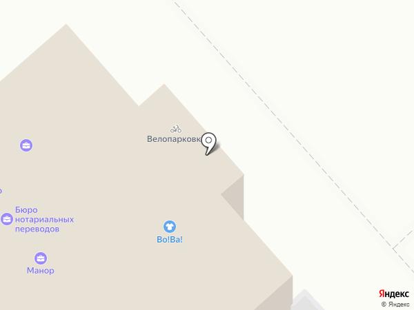 Клевер на карте Мурино