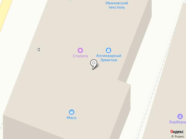 Мастерская по ремонту обуви на Привокзальной площади (Всеволожский район) на карте Мурино